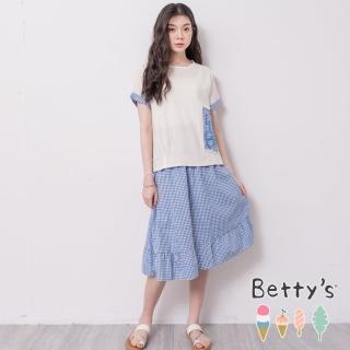 【betty's 貝蒂思】柔美荷葉下襬格紋長裙(淺藍)