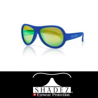 【瑞士SHADEZ】兒童太陽眼鏡 海洋藍 0-7歲(台灣製造 鏡架可彎)