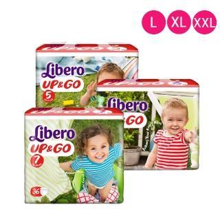 雙12限定 箱購-【麗貝樂敢動褲】歐洲原裝進口嬰兒紙尿布 褲型 超值4包組(5號/6號/7號)