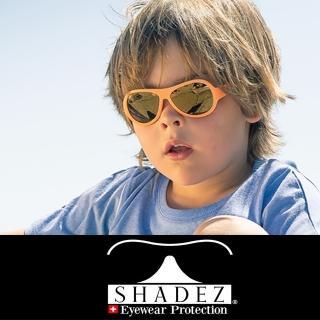 【瑞士SHADEZ】兒童太陽眼鏡 活力橘 7-12歲(台灣製造 鏡架可彎)