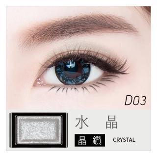 【QTeighteen】朵米諾任你配玩色眼影(D03-水晶)