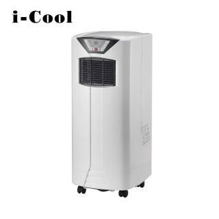 【i-COOL】移動式冷氣(MY-8057)