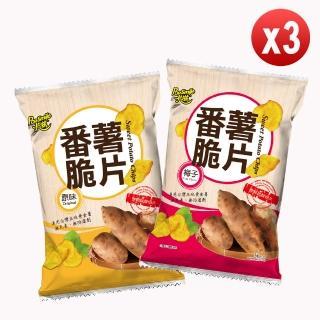 【卡滋】番薯脆片90g(梅子/原味地瓜片)