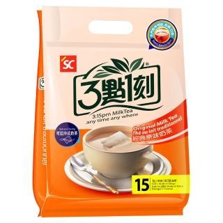 【3點1刻】經典熱銷2袋組(奶茶系列任選)