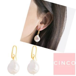 【CINCO】葡萄牙精品 CINCO Marie Claire earrings 24K金耳環 經典珍珠耳環(925純銀24K金)