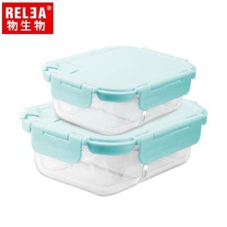【RELEA 物生物】分離式卡扣耐熱玻璃可微波雙分隔保鮮盒/蒂芬妮藍2件組(640mlx2)