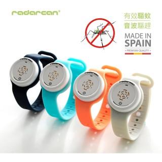 【Radarcan】R-100時尚型驅蚊手環PLUS升級版(四色可選)