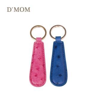 【DMOM】Hebilla鴕鳥皮革鑰匙圈(2色)