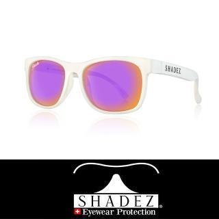【瑞士SHADEZ】頂級偏光太陽眼鏡 3-16歲 白框新潮紫(台灣製造 鏡架可彎)