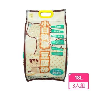 【小白執事】豆腐貓砂(三包入)