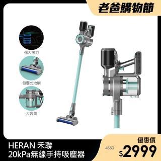【HERAN 禾聯】20000Pa無線手持吸塵器(HVC 23E6)