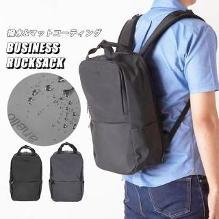 【Kah&Kee】復古皮革後背包 NO.KK006(學生書包 電腦包)