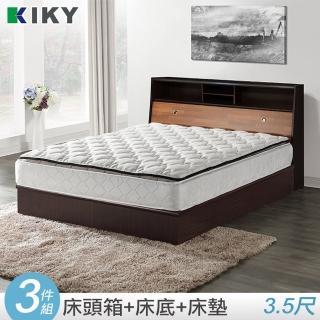 【KIKY】宮本-多隔間加高 單人加大3.5尺三件組(床頭箱+床底+床墊)