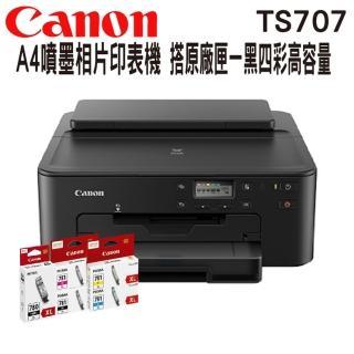 【Canon】PIXMA TS707 噴墨相片印表機(搭PGI-780XL一黑+CLI-781XL一黑三彩原廠墨水匣一組)
