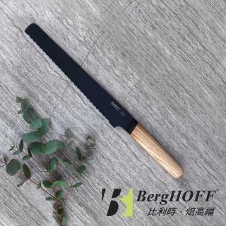 【BergHOFF 焙高福】Ron羅恩白楊麵包刀23CM
