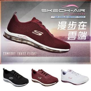 SKECHERS輕量全氣墊鞋-告別76折限定