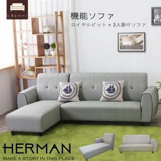 【久澤木柞】赫曼-貓抓皮革L型沙發組