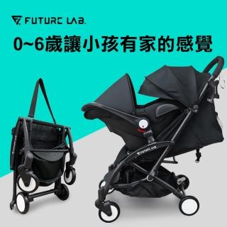 【Future Lab. 未來實驗室】】6D 守護成長嬰兒車+提籃(嬰兒推車 嬰兒車 摺疊嬰兒車)