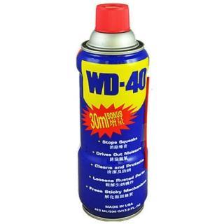 《增量瓶 412ml》 防鏽油 WD-40 防鏽 潤滑油 WD40 412ml