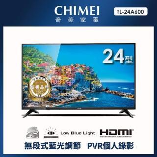 【CHIMEI 奇美】24型FHD低藍光液晶顯示器(TL-24A600)