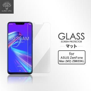 【Metal-Slim】ASUS ZenFone Max M2 ZB633KL(9H鋼化玻璃保護貼)