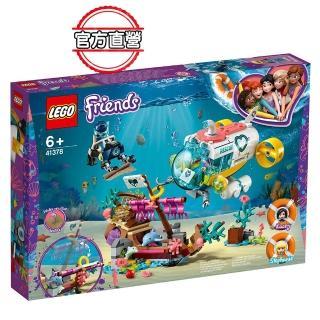 【LEGO 樂高】LEGO Friends 海豚救援任務 41378 積木 女孩(41378)