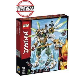 【LEGO 樂高】旋風忍者系列 勞埃德的鈦機械人 70676 積木 忍者(70676)