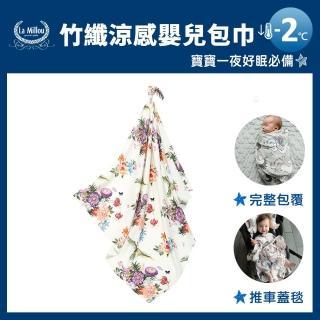 【La Millou】嬰兒包巾_竹纖涼感巾(天堂鳥花園)