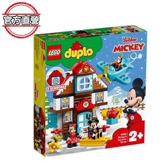 【LEGO 樂高】得寶幼兒系列 Mickey's Vacation House 10889 積木 迪士尼(10889)