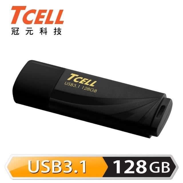 【TCELL 冠元】USB3.1 128GB 無印風隨身碟(俐落黑)
