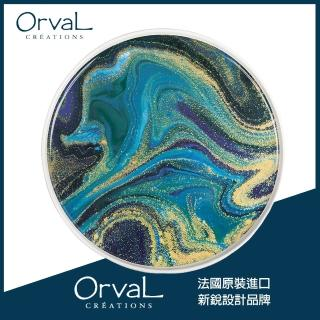 【MioMall 米歐廣場】奧芙Orval 法國品牌設計 - 圓盤沙拉盤/造型餐盤/衛浴收納盤(蔚藍流金印象)