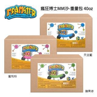 【Mad Mattr】瘋狂博士MM沙-重量包10oz*4包(3色任選)