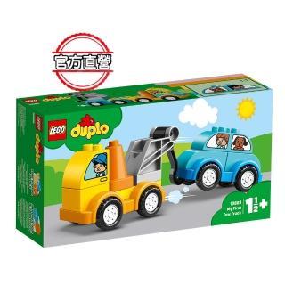 【LEGO 樂高】得寶幼兒系列 我的第一台拖吊車 10883 積木 幼兒(10883)
