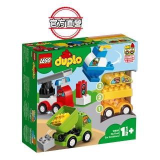 【LEGO 樂高】得寶幼兒系列 我的第一套創意汽車組合 10886 積木 幼兒(10886)