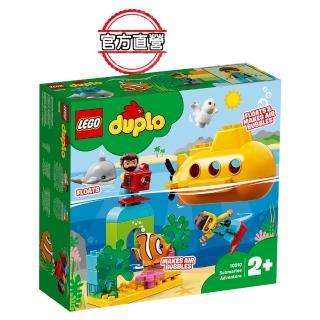 【LEGO 樂高】得寶幼兒系列 潛水艇探險 10910 積木 船(10910)