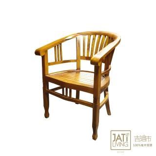 【吉迪市柚木家具】寬面圓弧椅背造型椅/休閒椅(UNC9-09 椅子 靠背 原始紋理 森林自然系 簡約)