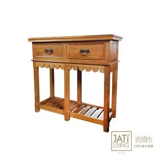 【吉迪市柚木家具】波浪造型實木玄關櫃/展示櫃