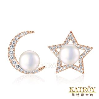 【KATROY】天然珍珠 925純銀 6.5-7.0 mm  白珍珠 夜星耳針式耳環 FG7030(玫金款)
