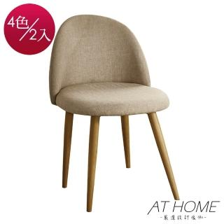 【AT HOME】北歐簡約仿木紋鐵藝麻紗布餐椅/休閒椅二入組(四色可選)