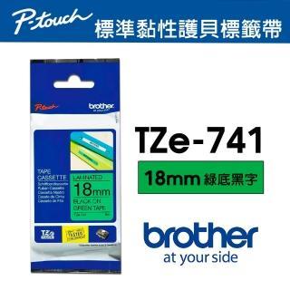 【brother】TZe-741 護貝標籤帶 18mm 綠底黑字