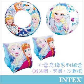 【INTEX】冰雪奇緣ELSA系列組合(游泳圈_56201、臂圈_56640、沙灘球_58021)