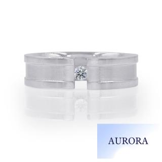 【AURORA 歐羅拉】5分美鑽鋼戒(天然真鑽)