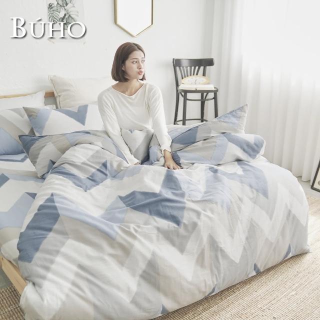 【BUHO布歐】純棉雙人四件式兩用被床包組(藍禾沁日)/