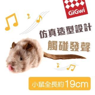 【GiGwi】仿聲總動員-小鼠音效電子玩具(狗 貓 寵物玩具)
