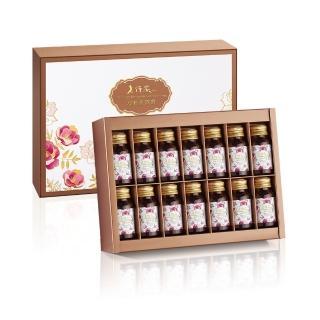【老行家】凝粹肌妍燕窩飲禮盒(14瓶)