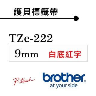 【brother】TZe-222 護貝標籤帶 9mm 白底紅字