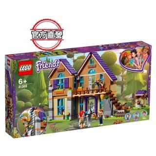 【LEGO 樂高】LEGO Friends 米雅的家 41369 積木 女孩(41369)