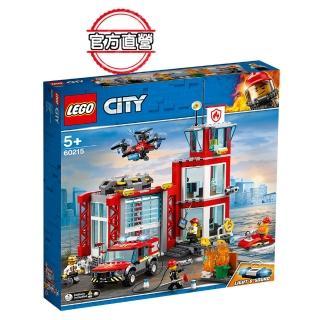 【LEGO 樂高】城市系列 消防局 60215 積木 消防(60215)