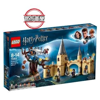 【LEGO 樂高】哈利波特系列 Hogwarts Whomping Willow 75953 積木 哈利波特(75953)