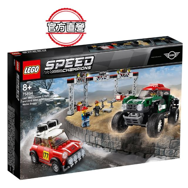 【LEGO 樂高】極速賽車系列 Mini Cooper S Rally & MINI John Cooper Works Buggy 75894 積木 賽車(75894)